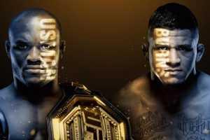 Кард турнира UFC 258