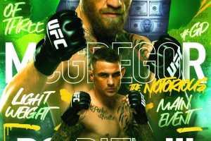 Кард турнира UFC 264