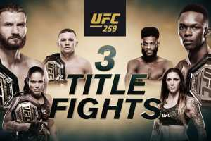 Кард турнира UFC 259