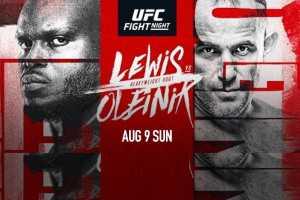 Результаты турнира UFC Fight Night: Льюис – Олейник