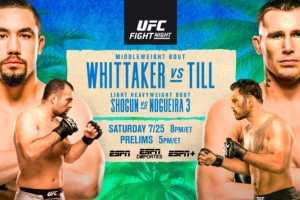 Результаты UFC Fight Island 4