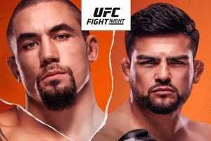 Результаты UFC on ESPN 22