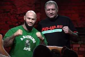 Александр Емельяненко: Джиган хотел 50 миллионов за наш бой