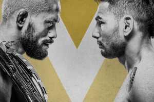 Кард турнира UFC 255