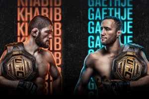 Кард UFC 254