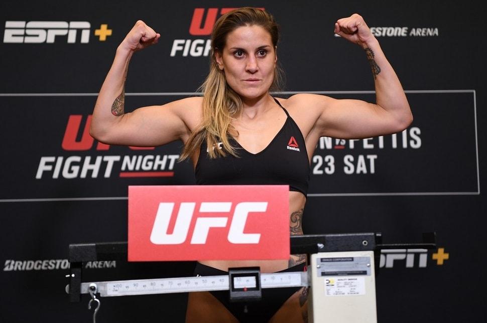 Дженнифер Майа - боец UFC: видео боёв, статистика, биография
