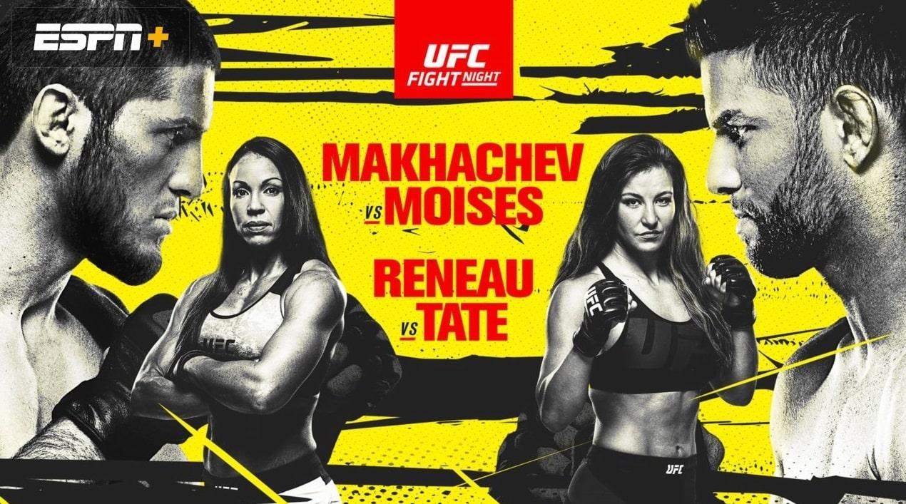 Кард турнира UFC on ESPN 26